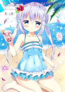 Rating: Safe Score: 0 Tags: 1girl bangs bare_arms bare_legs bare_shoulders barefoot beach bitter_crown blue_eyes blue_flower blue_sky blue_swimsuit blush casual_one-piece_swimsuit cloud cloudy_sky copyright_name cover cover_page covered_nipples cup day doujinshi_cover drink drinking_glass drinking_straw eyebrows_visible_through_hair fingernails flower gochuumon_wa_usagi_desu_ka? hair_between_eyes hair_flower hair_ornament holding holding_cup horizon kafuu_chino long_hair nail_polish navel ocean one-piece_swimsuit outdoors parted_lips petals pink_flower pink_nails polka_dot polka_dot_swimsuit red_flower sand sidelocks silver_hair sitting sky solo swimsuit toenail_polish toenails twin_tails very_long_hair water x_hair_ornament User: DMSchmidt