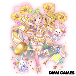 Rating: Safe Score: 0 Tags: 1girl :d copyright_name dmm eggshell floral_background flower_knight_girl full_body green_hairband hairband light_brown_hair looking_at_viewer official_art open_mouth pink_legwear purple_eyes smile standing stuffed_animal stuffed_toy tagme twin_tails usagigiku_(flower_knight_girl) white_background User: DMSchmidt