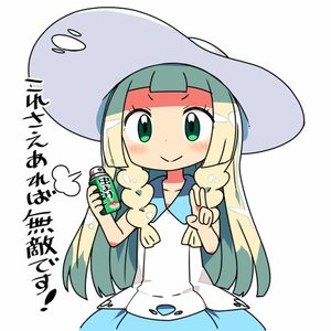 Rating: Safe Score: 0 Tags: >:> 10s 1girl =3 >:> blonde_hair blush doyagao green_eyes hat kanikama lillie_(pokemon) long_hair lowres nintendo pokemon pokemon_(game) pokemon_sm smile smug solo translated v white_background User: ShizKoE2