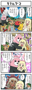 Rating: Safe Score: 0 Tags: !! /\/\/\ 0_0 4koma ^_^ bewear blush brown_skin closed_eyes comic costume happy hug lillie_(pokemon) mao_(pokemon) nariya_ookido pikachu pokemoa pokemon pokemon_(anime) pokemon_(creature) pokemon_sm_(anime) satoshi_(pokemon) shocked_eyes smile sparkle sparkling_eyes speech_bubble surprised sweat tears text topless User: Domestic_Importer