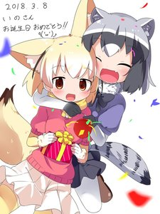Rating: Safe Score: 1 Tags: 10s 2girls :d ^_^ animal_ears arm_around_neck black_gloves black_hair black_neckwear black_skirt blonde_hair blurry blush bow bowtie box brown_eyes closed_eyes common_raccoon_(kemono_friends) confetti dated depth_of_field eyebrows_visible_through_hair fang fennec_(kemono_friends) fox_ears fox_tail fur_collar gift gift_box gloves grey_hair happy_birthday highres holding holding_gift hug hug_from_behind kemono_friends looking_at_viewer makuran miniskirt multicoloured_hair multiple_girls open_mouth pantyhose party_popper pink_sweater pleated_skirt raccoon_ears raccoon_tail short_sleeves simple_background skirt smile sweater tail thighhighs white_background white_gloves white_hair white_legwear yellow_legwear yellow_neckwear zettai_ryouiki User: Domestic_Importer