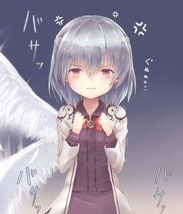 Rating: Safe Score: 0 Tags: 1girl afterimage angry blush bow bowtie clenched_hands clenched_teeth cowboy_shot crescent grey_jacket hair_between_eyes hands_on_own_chest highres jacket kishin_sagume kuro_(baseball0000) long_sleeves motion_blur open_clothes open_jacket parted_lips red_bow red_bowtie short_hair silver_hair single_wing solo tareme team_shanghai_alice teardrop tears teeth text touhou_project white_wings wings User: DMSchmidt