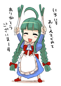 Rating: Safe Score: 0 Tags: ! 1girl :d ^_^ ahoge apron artist_request bangs blue_dress blush_stickers bow braid closed_eyes dress dual_wielding flat_chest frilled_apron frills full_body green_hair hair_bow happy juliet_sleeves long_hair long_sleeves me-tan open_mouth os-tan puffy_sleeves shadow shoes simple_background sleeve_cuffs smile solo spring_onion standing translation_request twin_braids very_long_hair white_background wing_collar User: DMSchmidt