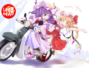 Rating: Safe Score: 0 Tags: 2girls :d ^_^ arms_up blonde_hair bow closed_eyes dress fang flandre_scarlet fumitsuki_(minaduki_6) grand_theft_auto hair_bow happy hat honda_cub long_hair motor_vehicle motorcycle multiple_girls open_mouth patchouli_knowledge purple_eyes purple_hair short_hair side_ponytail skirt skirt_set smile striped striped_dress touhou_project vehicle wings User: DMSchmidt
