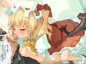 Rating: Explicit Score: 3 Tags: 1boy 1girl animated blonde_hair censored eyebrows_visible_through_hair fellatio flandre_scarlet hat hetero mob_cap mosaic_censoring oral penis_grab shishamo@ solo_focus touhou_project video webm User: Domestic_Importer