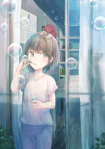 Rating: Safe Score: 0 Tags: 1girl backpack bag book book_stack bookshelf brown_eyes brown_hair bubble_blowing calendar_(object) cowboy_shot curtains glass_door highres light_particles looking_at_viewer nishi_yasuaki open_door original outdoors randoseru shirt short_hair signature sliding_doors solo standing t-shirt table wooden_floor User: Domestic_Importer