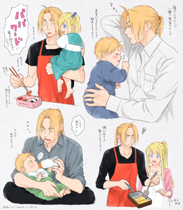 Rating: Safe Score: 0 Tags: 2boys 2girls :d apron baby baby_bottle barefoot black_shirt blonde_hair blue_eyes blue_ribbon blush bottle brother_and_sister carrying chopsticks clenched_hand closed_eyes crossed_legs d: dress dress_shirt edward_elric eyebrows_visible_through_hair family father_and_daughter father_and_son feeding fingernails food frying_pan fullmetal_alchemist grey_background hair_ribbon hanayama_(inunekokawaii) happy jewellery long_hair long_sleeves looking_at_another lying mother_and_daughter mother_and_son multiple_boys multiple_girls nervous obentou onigiri open_mouth pointing ponytail pregnant profile ribbon ring sailor_collar shirt siblings simple_background sitting sleeping smile spatula speech_bubble squiggle teeth upper_body upper_teeth wedding_ring white_dress white_shirt winry_rockbell yellow_eyes User: Domestic_Importer