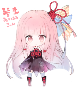 Rating: Safe Score: 0 Tags: 1girl akaki_aoki arm_at_side bangs blunt_bangs boots bow character_name chibi detached_sleeves dress full_body hair_bow hair_tie kotonoha_akane long_hair pink_eyes pink_hair sleeves_past_wrists smile solo standing voiceroid white_background wide_sleeves User: ShizKoE2