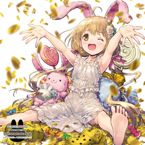Rating: Safe Score: 2 Tags: 1girl ahoge animal_ears armpits arms_up barefoot blonde_hair blush brown_eyes bunny_ears candy coin collarbone copyright_name crocs dress ek_masato eyebrows_visible_through_hair fake_animal_ears flower food footwear_removed frilled_dress frills futaba_anzu gold hair_flower hair_ornament idolmaster idolmaster_cinderella_girls lollipop long_hair low_twintails money one_eye_closed open_mouth oversized_object sitting sleeveless sleeveless_dress smile soles solo stuffed_animal stuffed_bunny stuffed_toy swirl_lollipop twin_tails white_dress User: Domestic_Importer