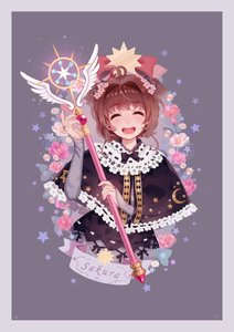 Rating: Safe Score: 0 Tags: +1_(yakusoku0722) 1girl :d antenna_hair brown_hair cardcaptor_sakura character_name facing_viewer flower hair_flower hair_ornament hexagram highres kinomoto_sakura magical_girl open_mouth short_hair smile solo star star_of_david upper_body wand User: DMSchmidt
