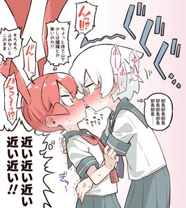 Rating: Safe Score: 2 Tags: 2girls abarai575 anger_vein blush constricted_pupils food long_hair multiple_girls orange_hair pocky pocky_kiss school_uniform serafuku shared_food short_hair sweat translated ueno-san_wa_bukiyou ueno_(ueno-san_wa_bukiyou) white_hair yamashita_(ueno-san_wa_bukiyou) yuri User: Domestic_Importer