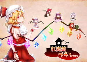Rating: Safe Score: 0 Tags: 6+girls apron arm_behind_back back backless_outfit baileys_(tranquillity650) bangs bat bat_wings black_bow black_skirt black_vest black_wings blonde_hair blunt_bangs book book_stack bow braid closed_eyes closed_mouth crescent crescent_moon_pin crossed_arms crystal dress fingernails flandre_scarlet flying frills green_bow green_hat green_skirt hand_up hat hat_ribbon head_wings headdress highres holding holding_book hong_meiling izayoi_sakuya jitome kochiya_sanae long_fingernails long_hair maid_headdress minigirl mob_cap multiple_girls necktie patchouli_knowledge puffy_short_sleeves puffy_sleeves purple_dress purple_eyes purple_hair purple_hat purple_skirt reading red_eyes red_hair red_neckwear red_ribbon red_skirt red_vest remilia_scarlet ribbon scarlet_devil_mansion short_sleeves shoulder_blades skirt skirt_set sleeping smile star touhou_project twin_braids vest waist_apron white_hat wings wrist_cuffs User: DMSchmidt