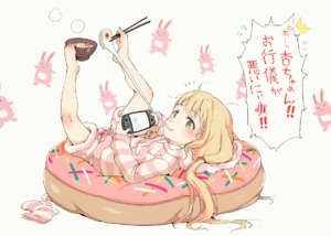 Rating: Safe Score: 0 Tags: 1girl bangs barefoot bean_bag_chair between_toes blonde_hair blush bowl brown_eyes chopsticks closed_mouth eating eyebrows_visible_through_hair feet food food_in_mouth foot_hold full_body futaba_anzu gomennasai holding holding_bowl hood hoodie idolmaster idolmaster_cinderella_girls long_hair long_sleeves looking_at_viewer lying mochi mouth_hold multitasking nintendo_switch shorts simple_background socks_removed solo toes twin_tails white_background User: Domestic_Importer