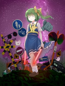 Rating: Safe Score: 1 Tags: 1girl car closed_eyes closed_mouth cookie_(touhou) daiyousei eyebrows_visible_through_hair facing_viewer green_hair ground_vehicle hinase_(cookie) medium_hair motor_vehicle night night_sky pai_kebon_baa railroad_crossing road_sign side_ponytail sign sky socks star_(sky) starry_sky touhou_project traffic_cone traffic_light white_legwear User: DMSchmidt