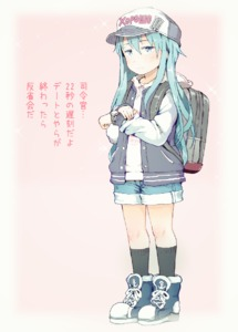 Rating: Safe Score: 0 Tags: 10s 1girl alternate_costume aqua_hair backpack bag baseball_cap black_legwear blush closed_mouth denim denim_shorts full_body gomennasai hat hibiki_(kantai_collection) highres hood hoodie kantai_collection long_hair long_sleeves looking_at_viewer shoes short_shorts shorts sneakers socks solo translation_request vest watch wristwatch User: Domestic_Importer