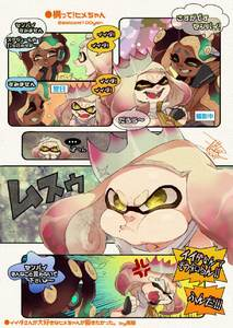 Rating: Safe Score: 0 Tags: !! ... 2017 2girls angry brown_skin closed_eyes comic crown crying domino_mask eyebrows fang fingerless_gloves gloves gradient_hair green_eyes green_hair headphones highres hime_(splatoon) iida_(splatoon) isamu-ki_(yuuki) mask mole mole_under_mouth multicoloured_hair multiple_girls octarian pink_hair pout purple_hair short_eyebrows signature smile speech_bubble splatoon splatoon_2 symbol-shaped_pupils tears teeth tentacle_hair text thought_bubble translation_request two-tone_hair white_hair yellow_eyes zipper User: DMSchmidt