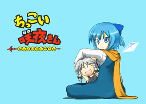 Rating: Safe Score: 0 Tags: >_d 2girls :d ^_^ blue_eyes blue_hair braid cirno cirno-nee closed_eyes dragon_ball hair_ribbon happy ichien izayoi_sakuya looking_at_viewer multiple_girls older open_mouth parody ribbon scarf short_hair smile team_shanghai_alice touhou_project twin_braids twin_tails white_hair wings younger User: DMSchmidt