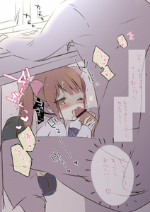 Rating: Explicit Score: 3 Tags: blush bow brown_hair computer desk faceless faceless_male fellatio hair_bobbles hair_bow hair_ornament hair_ribbon one_eye_closed open_mouth oral ribbon shiratama twin_tails under_table User: DMSchmidt
