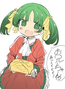 Rating: Safe Score: 2 Tags: 1girl :d absurdres akibin bangs blush breasts bright_pupils cowboy_shot cravat dot_nose elona empty_eyes eyebrows_visible_through_hair facing_away frilled_skirt frilled_sleeves frills gift green_eyes green_hair green_shirt hair_ribbon heart highres holding holding_gift juliet_sleeves long_sleeves looking_away open_mouth puffy_long_sleeves puffy_sleeves red_skirt red_vest ribbon shiny shiny_hair shirt short_hair simple_background skirt skirt_set sleeves_past_wrists small_breasts smile solo speech_bubble talking tareme text tongue translation_request twin_tails vest white_background white_neckwear white_pupils yellow_ribbon younger_sister_(elona) User: DMSchmidt