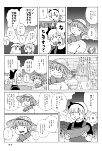Rating: Safe Score: 0 Tags: (ysy)s 3girls apron bed_sheet cirno cloud comic eating flandre_scarlet food forest hat hong_meiling konpaku_youmu luna_child mizuki_sei monochrome mountain multiple_girls nature star_sapphire sunny_milk team_shanghai_alice touhou_project towel vegetable yukkuri_shiteitte_ne User: DMSchmidt