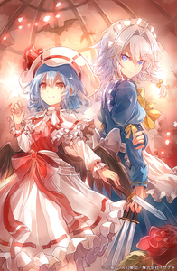 Rating: Safe Score: 0 Tags: 2girls 60mai apron ascot bat bat_wings black_wings blue_dress blue_eyes blue_hair bow bowtie braid capelet dress feet_out_of_frame flower frilled_apron frilled_capelet frills hair_between_eyes hair_bow hair_intakes hand_up hat hat_ribbon headdress holding holding_knife izayoi_sakuya juliet_sleeves knife knives_between_fingers long_sleeves looking_at_viewer maid maid_apron maid_headdress multicolored_clothes multicoloured multicoloured_dress multiple_girls puffy_sleeves red_bow red_dress red_eyes red_flower red_ribbon red_rose remilia_scarlet ribbon ribbon-trimmed_dress rose short_hair silver_hair smile standing touhou_project translation_request twin_braids v-shaped_eyebrows waist_apron white_apron white_capelet white_dress white_hat white_neckwear wings yellow_bow yellow_neckwear yellow_ribbon User: DMSchmidt