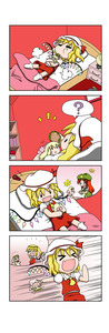 Rating: Safe Score: 0 Tags: ! /\/\/\ 0_0 3girls 4koma =_= ? ^_^ absurdres bed blonde_hair blood_drop braid closed_eyes coffin comic cravat dress fairy_wings fangs flandre_scarlet flying_sweatdrops hat head_wreath head_wreath_removed highres hong_meiling lily_white long_hair lying mob_cap multiple_girls no_mouth no_nose o_o on_back pink_dress puffy_cheeks rakugaki-biyori rapeseed_blossoms red_dress red_hair running speed_lines spoken_character spoken_question_mark star touhou_project twin_braids wings User: DMSchmidt