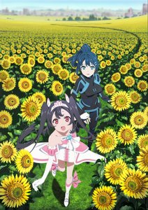Rating: Safe Score: 0 Tags: 2girls :o absurdres ascot bare_shoulders black_bodysuit black_footwear black_gloves black_hair blue_bodysuit blue_eyes blue_hair bodysuit boots bow breasts brooch building collarbone day dress egao_no_daika elbow_gloves field flower flower_field gloves grass heart-shaped_gem highres holding_hands jewellery key_visual looking_at_viewer lower_teeth medium_breasts mole mole_under_eye multiple_girls nakamura_naoto official_art open_mouth outdoors pilot_suit pink_bow pink_ribbon ponytail ribbon round_teeth running shiny shiny_hair shoe_ribbon short_dress smile stella_shining strapless strapless_dress sunflower teeth tongue tree twin_tails upper_teeth white_dress white_footwear white_gloves white_neckwear yuuki_soleil User: DMSchmidt