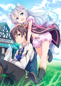 Rating: Safe Score: 2 Tags: 1boy 1girl :d ahoge animal_ears awning bad_anatomy bell bell_collar black_footwear black_pants blue_eyes blue_neckwear blue_sky blue_vest boots bottle bow brown_eyes brown_footwear brown_hair cheat_kushushi_no_slow_life cloud collar cover cover_page day fang flower frown grass grey_hair hair_flower hair_ornament highres long_hair long_sleeves looking_at_viewer matsuuni navel novel_cover official_art open_mouth outdoors pants pink_bow pink_flower rage_(kushushi) shirt shop short_sleeves sitting sky smile standing standing_on_one_leg very_long_hair vest water_bottle white_shirt wolf_ears User: DMSchmidt
