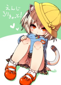Rating: Safe Score: 12 Tags: 1girl animal_ears arm_support black_skirt blue_shirt brown_hair cat_ears cat_tail hand_on_own_knee hat kindergarten_uniform knees_up leaning_back mary_janes mechanical_tail nail_polish naughty_face nora_cat nora_cat_channel panchira pantsu pantyshot_(sitting) red_eyes red_footwear rutsubo school_hat shirt shoes short_hair side_ponytail sitting skirt socks solo tail translation_request underwear upskirt virtual_youtuber white_pantsu yellow_hat younger User: DMSchmidt