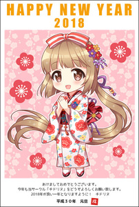 Rating: Safe Score: 0 Tags: 1girl 2018 :d absurdly_long_hair bangs black_footwear blush bow brown_eyes chibi eyebrows_visible_through_hair floral_print flower hair_bow hair_flower hair_ornament happy_new_year idolmaster idolmaster_cinderella_girls idolmaster_cinderella_girls_starlight_stage japanese_clothes kimono light_brown_hair long_hair long_sleeves looking_at_viewer new_year open_mouth own_hands_together print_kimono sakura_chidori smile socks solo striped striped_bow tabi very_long_hair white_kimono white_legwear wide_sleeves yorita_yoshino zouri User: Domestic_Importer