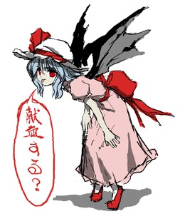 Rating: Safe Score: 0 Tags: 1girl artist_request bat_wings gif remilia_scarlet solo team_shanghai_alice touhou_project translated wings User: DMSchmidt