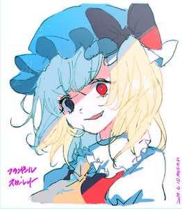 Rating: Safe Score: 0 Tags: 1girl :d ascot bangs blonde_hair bow dated eyebrows_visible_through_hair fang flandre_scarlet frilled_shirt_collar frills hat hat_bow head_tilt highres looking_at_viewer mob_cap mochacot one_side_up open_mouth puffy_short_sleeves puffy_sleeves red_bow red_eyes red_vest shirt short_hair short_sleeves simple_background smile solo touhou_project translation_request upper_body vest white_background white_headwear white_shirt yellow_neckwear User: DMSchmidt