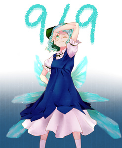 Rating: Safe Score: 0 Tags: 1girl arm_at_side black_ribbon blue_bow blue_dress blue_eyes blue_hair bow cirno closed_mouth dress gradient gradient_background hair_bow highres hiyuu_(flying_bear) ice ice_wings kneehighs looking_at_viewer ribbon short_hair short_sleeves smile solo standing touhou_project wavy_hair white_legwear wings User: DMSchmidt