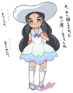 Rating: Safe Score: 0 Tags: 1girl bangs bare_arms bare_shoulders black_hair blue_footwear blush bow collarbone collared_dress cosplay creatures_(company) dress full_body game_freak hapu'u_(pokemon) hat kneehighs lillie_(pokemon) lillie_(pokemon)_(cosplay) long_hair low_twintails nekono_rin nintendo parted_bangs pigeon-toed pokemon pokemon_(game) pokemon_sm purple_bow purple_eyes shoes simple_background sleeveless sleeveless_dress solo standing thick_eyebrows translated twin_tails very_long_hair white_background white_dress white_hat white_legwear User: Domestic_Importer