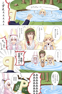 Rating: Safe Score: 0 Tags: 4girls 4koma ahoge animal_ears azur_lane bare_arms bare_shoulders blonde_hair blue_jacket breasts brown_dress bunny_ears camisole chibi cleavage collarbone comic day detached_sleeves dreaming dress eldridge_(azur_lane) formal green_eyes hair_ornament hairband hairclip half-closed_eyes hat highres honest_axe idolmaster idolmaster_cinderella_girls jacket laffey_(azur_lane) lake long_hair long_sleeves low_twintails medium_breasts military_hat military_jacket multiple_girls off_shoulder open_clothes open_jacket orange_eyes outdoors p-head_producer parody peaked_cap pink_jacket pleated_skirt puffy_long_sleeves puffy_short_sleeves puffy_sleeves red_eyes red_hairband red_skirt senkawa_chihiro shirt short_sleeves skirt sleeping sleeveless sleeveless_dress small_breasts suit thighhighs twin_tails u2_(5798239) very_long_hair water white_camisole white_dress white_hat white_jacket white_legwear white_shirt yusa_kozue User: DMSchmidt