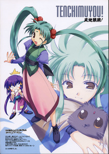 Rating: Safe Score: 0 Tags: 3girls earrings facial_mark fang forehead_mark hair_ornament hakubi_ryoko highres jewellery long_hair masaki_aeka_jurai masaki_sasami_jurai multiple_girls one_eye_closed purple_hair ryou-ouki scan scan_artifacts spiked_hair tenchi_muyou! yellow_eyes User: DMSchmidt