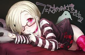 Rating: Safe Score: 0 Tags: 10s 1girl blonde_hair blood blood_splatter blush choker finger_to_mouth ghost glasses hair_over_one_eye idolmaster idolmaster_cinderella_girls jewellery jpeg_artifacts lying mutsutake on_bed on_side print_legwear red_eyes red_legwear ring shirasaka_koume shirt skull_print solo striped striped_shirt User: DMSchmidt