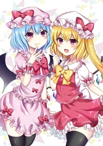 Rating: Safe Score: 1 Tags: 2girls bangs bat_wings black_legwear blonde_hair blue_hair blush bow bowtie clenched_hand cowboy_shot crystal dress eyebrows_visible_through_hair fang fang_out flandre_scarlet frilled_shirt_collar frills hair_between_eyes hand_up hat hat_bow highres long_hair looking_at_viewer mob_cap multiple_girls one_side_up open_mouth petticoat pink_dress pink_eyes pink_headwear puffy_short_sleeves puffy_sleeves red_bow red_eyes red_neckwear red_skirt red_vest remilia_scarlet shirt short_dress short_hair short_sleeves siblings sisters skirt skirt_set smile standing subaru_(subachoco) thighhighs thighs touhou_project vest white_background white_headwear white_shirt wings wrist_cuffs yellow_bow yellow_neckwear zettai_ryouiki User: DMSchmidt
