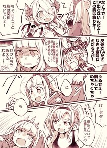Rating: Safe Score: 1 Tags: 3girls >_< anger_vein blush breast_grab breasts cagliostro_(granblue_fantasy) comic cowtits draph eyes_visible_through_hair fingerless_gloves gloves grabbing granblue_fantasy hair_intakes hairband horns large_breasts long_hair mikan-uji monochrome multiple_girls naruto_(series) open_mouth smile twin_tails zeta_(granblue_fantasy) User: DMSchmidt