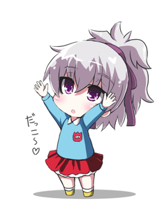 Rating: Safe Score: 0 Tags: 1girl :o \o/ arms_up blush chibi darker_than_black hair_ribbon heart kaname_nagi kindergarten kindergarten_uniform lowres open_mouth outstretched_arm ponytail purple_eyes ribbon silver_hair simple_background skirt solo translated yin User: DMSchmidt