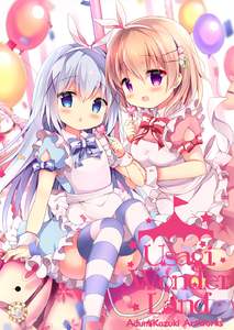 Rating: Safe Score: 0 Tags: 2girls :d animal_ears apron azumi_kazuki balloon bangs blue_bow blue_dress blue_eyes blue_footwear blue_hair blurry blurry_background blush bow bunny_ears candy carousel confetti depth_of_field dress eyebrows_visible_through_hair fake_animal_ears food frilled_apron frills gochuumon_wa_usagi_desu_ka? hair_between_eyes hair_ornament hairband hairclip heart highres holding holding_lollipop hoto_cocoa kafuu_chino light_brown_hair lollipop long_hair looking_at_viewer mary_janes multiple_girls open_mouth parted_lips pink_dress puffy_short_sleeves puffy_sleeves purple_eyes red_bow shoes short_sleeves smile striped striped_bow striped_legwear thighhighs very_long_hair white_apron white_hairband wrist_cuffs User: DMSchmidt