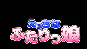 Rating: Explicit Score: 10 Tags: 1boy 2girls 3dcg age_difference all_fours animated arched_back ass bed bicycle black_hair bottomless bouncing_breasts brown_eyes censored ecchi_na_futari_musume fingering flat_chest from_behind hairclip kneesocks lying masturbation multiple_girls nipples nopan nude on_back pantsu pantsu_pull penis photorealistic pussy rainbowbambi shorts skirt skirt_around_belly skirt_lift small_breasts sound spread_legs stuffed_animal stuffed_toy underwear video webm User: Software