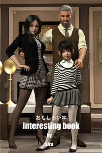 Rating: Safe Score: 4 Tags: 1boy 2girls 3dcg age_difference black_hair breasts english grandfather_and_granddaughter hand_on_another's_shoulder japanese mother_and_daughter multiple_girls necktie photorealistic pose shoes siro skirt smile standing thighhighs zettai_ryouiki User: fantasy-lover
