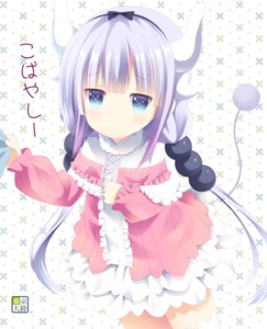 Rating: Safe Score: 1 Tags: 1girl beads blue_eyes capelet center_frills frilled_capelet frills hair_beads hair_ornament hairband horns kanna_kamui kobayashi-san_chi_no_maidragon kurasawa_kyoushou l lavender_hair long_hair long_sleeves User: Domestic_Importer