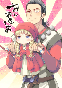 Rating: Safe Score: 2 Tags: 1boy 1girl :< black_hair blonde_hair blue_eyes blue_footwear blush blush_stickers bracelet braid chibi dragon_quest dragon_quest_xi dress eyebrows_visible_through_hair flipped_hair green_eyes hat holding holding_staff jewellery long_hair long_sleeves puffy_short_sleeves puffy_sleeves red_hat short_sleeves staff sylvia_(dq11) translation_request twin_braids v-shaped_eyebrows veronica_(dq11) yoshimura_(yoshimura4shi) User: DMSchmidt
