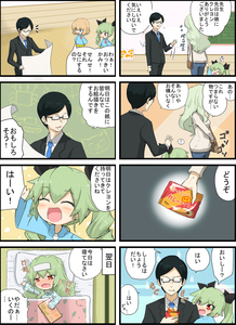 Rating: Safe Score: 0 Tags: 1boy 3girls anchovy black_hair blonde_hair blue_eyes bread comic fang fever food formal girls_und_panzer glasses green_hair hair_ribbon highres jinguu_(4839ms) katyusha kindergarten kindergarten_uniform melon_bread mother_and_daughter multiple_girls necktie red_eyes ribbon sick suit tearing_up tsuji_renta twin_tails User: Domestic_Importer