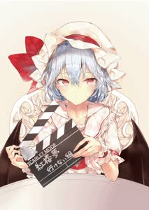 Rating: Safe Score: 0 Tags: 1girl animated bangs bat_wings beige_background blinking blue_hair blush bow chair clapperboard collarbone dress frilled_shirt_collar frills hair_between_eyes hat hat_bow holding looking_at_viewer mob_cap puffy_short_sleeves puffy_sleeves red_bow red_eyes red_sash remilia_scarlet sakusyo short_hair short_sleeves simple_background solo table touhou_project translation_request upper_body video webm white_dress white_hat wings wrist_cuffs User: DMSchmidt