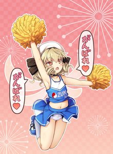Rating: Safe Score: 0 Tags: 1girl arm_up armpits bangs black_bow black_choker blonde_hair blue_shoes blue_skirt blush_stickers bow checkered checkered_background cheerleader chestnut_mouth chima_q choker collarbone crop_top drill_hair eyebrows_visible_through_hair flat_chest full_body hat hat_bow heart highres jumping kneehighs looking_up luna_child open_mouth orange_eyes pantsu pantyshot_(jumping) pink_background pleated_skirt pom_poms shirt shoes skirt sleeveless sleeveless_shirt sneakers solo speech_bubble touhou_project underwear white_hat white_legwear white_pantsu User: Domestic_Importer