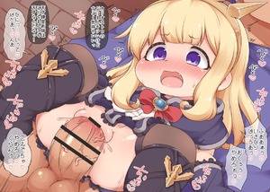 Rating: Explicit Score: 2 Tags: ! ... 1boy 1girl bar_censor blonde_hair blue_eyes blush boots bow cagliostro_(granblue_fantasy) censored clothed_sex dress dutch_angle erection eyebrows_visible_through_hair fang fooyuta gloves granblue_fantasy heart long_hair nopan open_mouth penis pointless_censoring pussy pussy_juice red_bow sex shiny shiny_skin solo_focus spread_legs testicles text translation_request vaginal veins veiny_penis User: Domestic_Importer