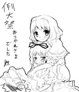 Rating: Safe Score: 0 Tags: 2girls alice_margatroid blush capelet dress gif greyscale hair_ribbon hairband height_difference looking_at_viewer medicine_melancholy monochrome multiple_girls puffy_short_sleeves puffy_sleeves ribbon short_sleeves simple_background sitting sketch smile touhou_project upper_body white_background yuu_(kfc) User: DMSchmidt